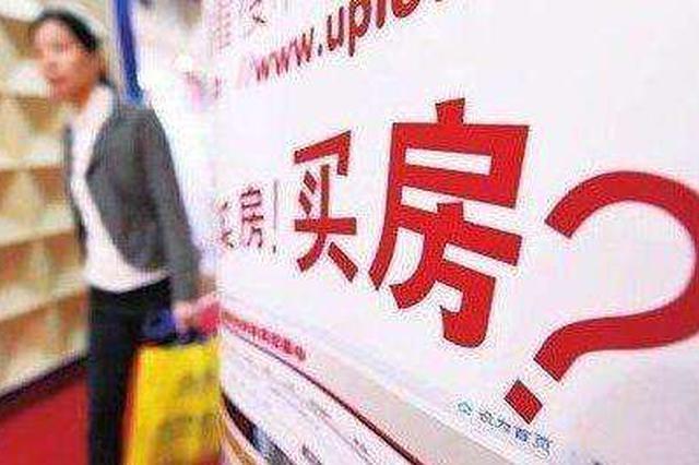 武汉上周开盘6个项目 刚需优先选房几率较高