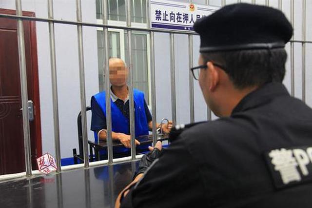孝感两男子见财起意杀人抢劫 22年后在武汉被捕