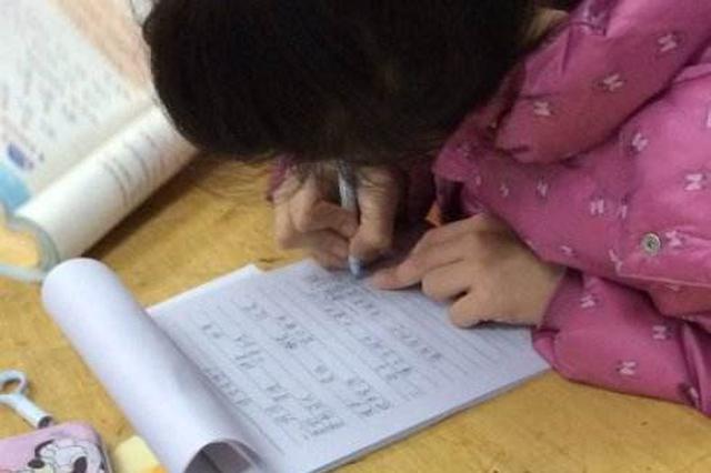 武汉9岁女童作业越写字越歪 居然是患了帕金森病