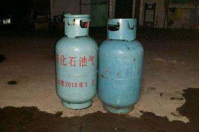 """男子酒后失控点火""""求援"""" 民警抱着液化气罐往外冲"""
