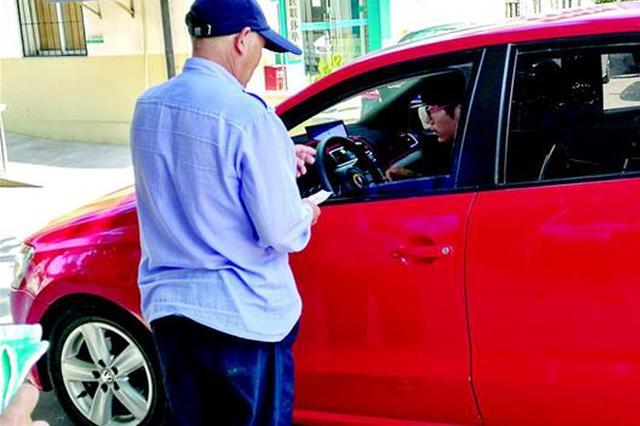 患者开车到医院看病要先交停车费 物价部门责令整改