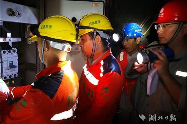 广水隧洞事故救援中 抢险已接近受困人员所在地