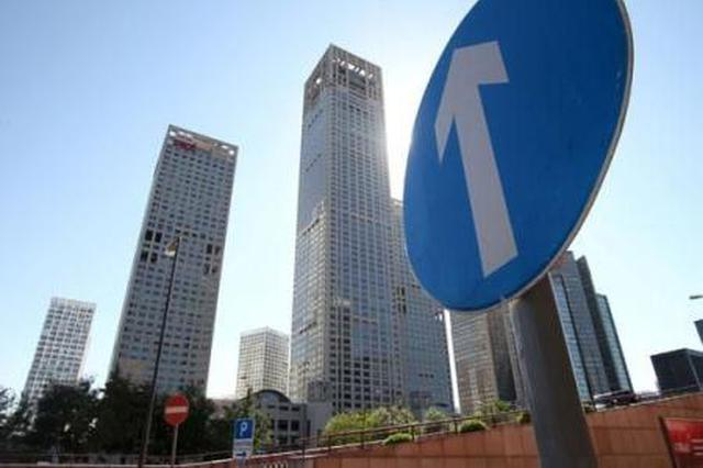 6月份武汉房价环比上涨1.2% 创19个月来最大涨幅