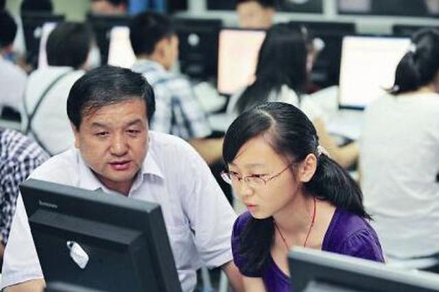 中考考生看过来 武汉这4所高中征集志愿139人