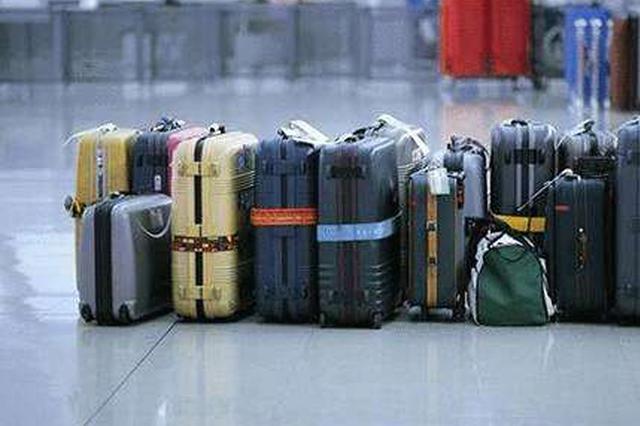 武汉女子帮人携带旅行箱发现有毒品 在国外被判死刑