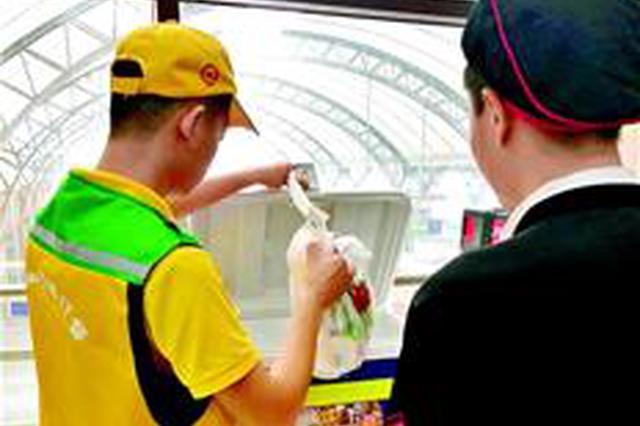 高铁外卖满1年:武汉日送410单 乘客最爱香汁排骨饭