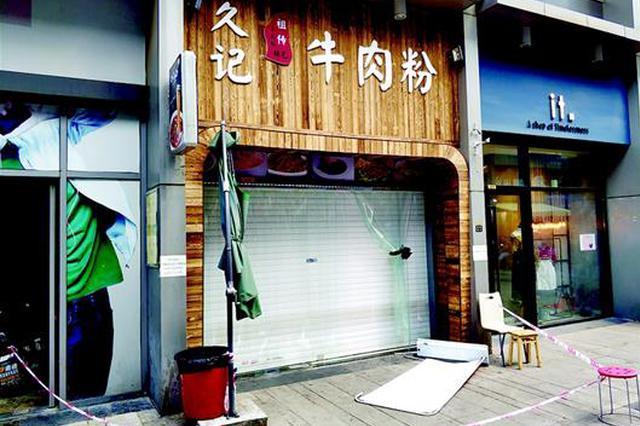 武汉一新开餐馆3名员工意外身亡 疑似一氧化碳中毒