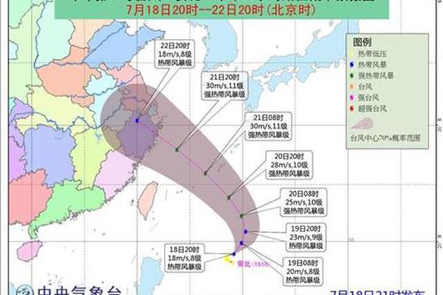 """受10号台风""""安比""""影响 武汉百余趟动车高铁停运"""