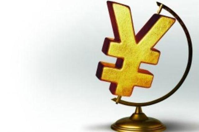 武汉等8市县区共获财政考核奖励1.6亿 最高获3500万