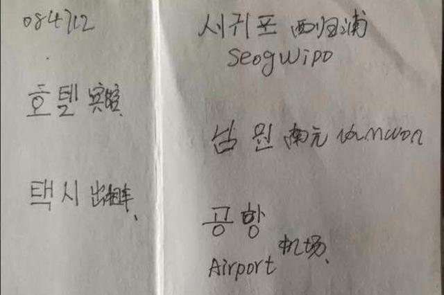 老杨的笔记