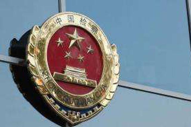 湖北省内12所监狱将作为首批试点开展巡回检察工作
