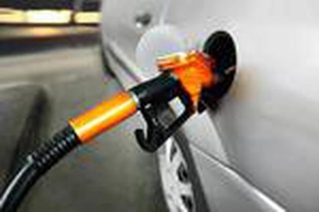 湖北成品油价格下调 车主加满一箱油能省5元