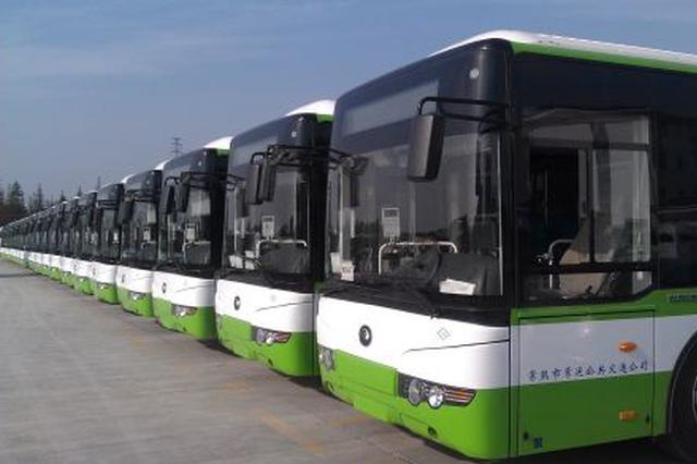 武汉这家车企布局山东 每年将生产5000辆新能源客车