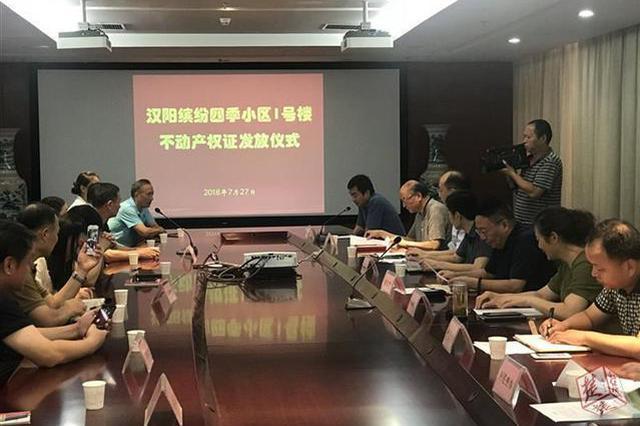 武汉一小区66户居民入住10年 却一直无法办证