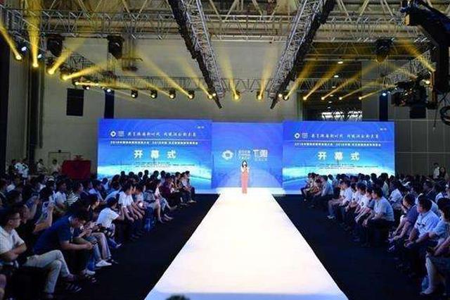 中国纺织服装流通大会首次在汉举办 成交量预计超60亿