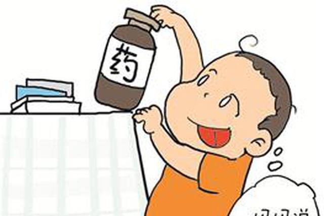 3岁男童误服降压药致中毒 面色潮红被送医洗胃