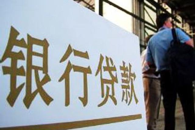 上半年武汉新增2300多亿元贷款 都投向了这里