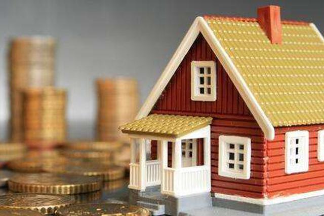下月起每月15日 湖北各地统一发布房产市场信息