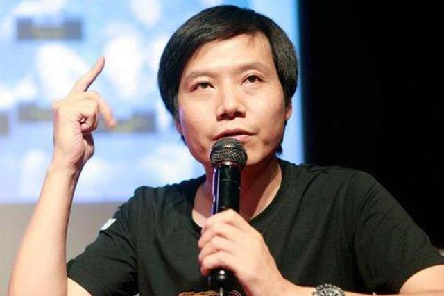 雷军:鼓励北京员工到武汉工作 将在武汉按人头分房