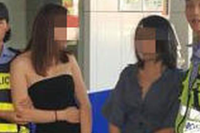 """两女子喝完""""神仙水""""开百万保时捷逛街被抓(图)"""
