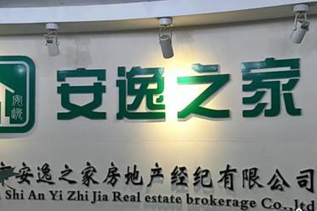 武汉一涉黑中介对房东租户两头坑 暴力敛财上千万