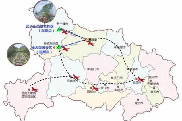 湖北一地将新建机场 临空经济区、航空产业园都来了