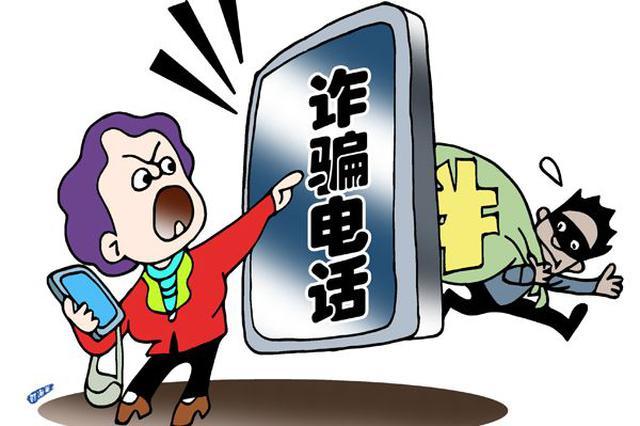 女子抛25万元股票给骗子转账 民警大喊开门夺下手机