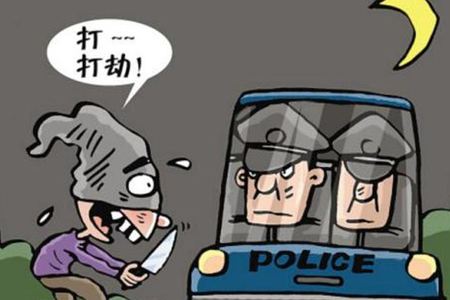 两男子网上邀约实施抢劫 还未动手被警方一窝端