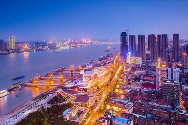七月主要经济数据发布 湖北省经济运行平稳