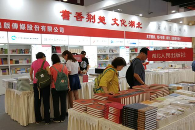 湖北近2千种出版精品亮相海峡两岸图书交易会