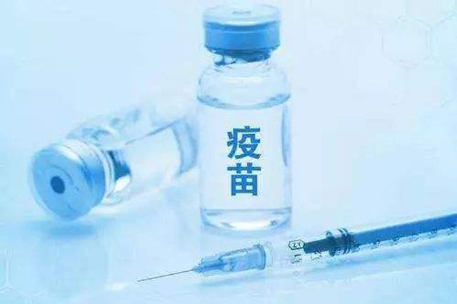湖北对武汉生物百白破疫苗问题相关领导干部问责