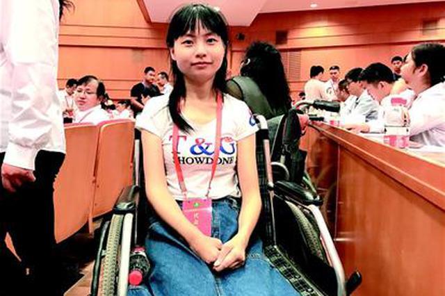 湖北省残联代表大会昨日闭幕 又见这些励志女子(图)