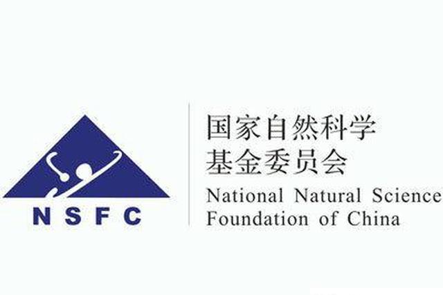 国家优秀青年科学基金项目出炉 武汉22个项目上榜