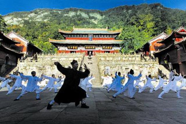 武当文化获世界关注 全域旅游引全球热捧