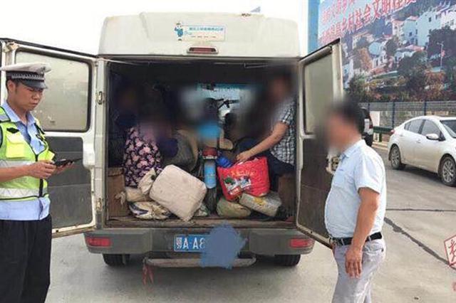 5座面包车挤进15人 还有大量行李和一辆电动车