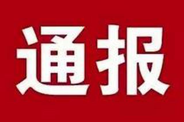 大悟县人大原副主任沈德恩被开除党籍 取消退休待遇