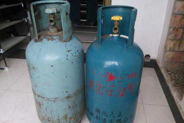 武煤百江坛子气今起涨价 12公斤瓶型涨7元
