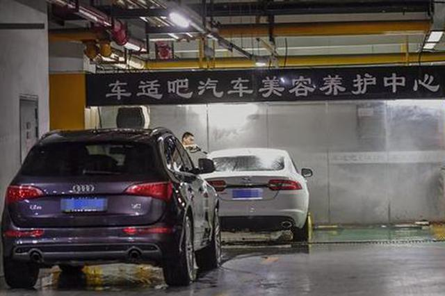 武汉一小区地下库开设洗车店 业主反应不一