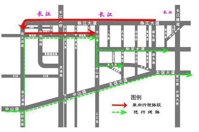 武汉右岸大道全面施工 部分道路通行方式有变