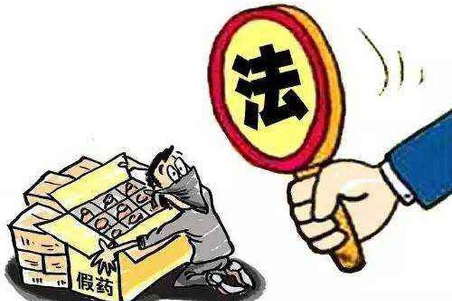 襄阳破获特大生产销售假药案 8名涉案人员被拘