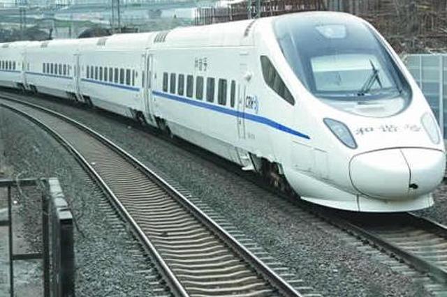 """受台风""""山竹""""影响 武汉今日有27趟高铁停运"""