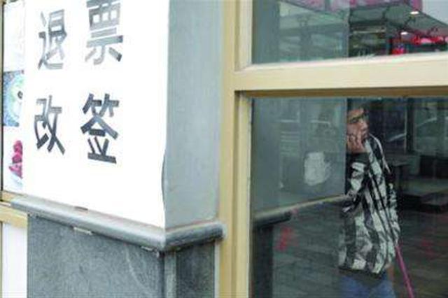昨日武汉至南方多城市高铁停运 未现旅客滞留