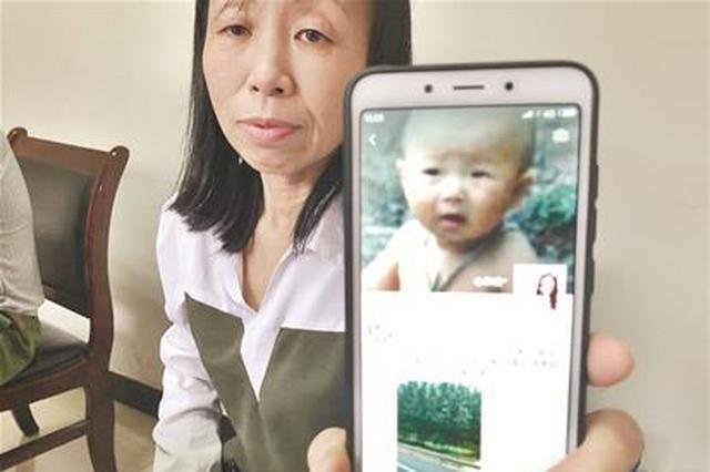 儿子3岁时在宜昌被拐 失散20年母子终团聚聊了一整夜
