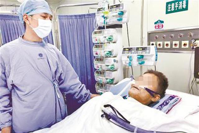 救命心脏与台风赛跑及时到汉 男子成功接受心脏移植