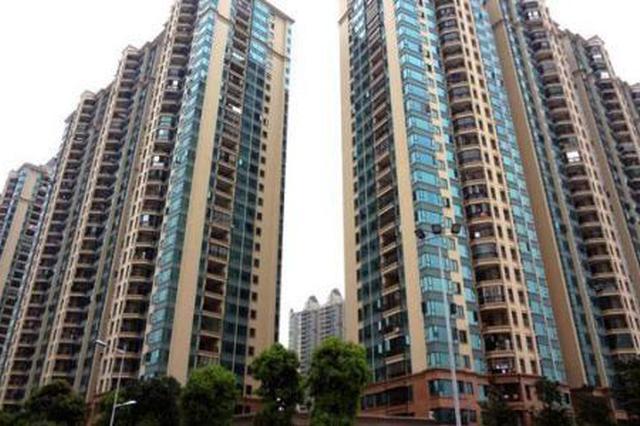 武汉市前8个月销售新建商品住宅近10万套