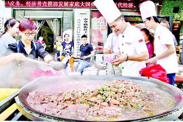 户部巷请游客免费尝武汉味道 一口大锅煨出千斤藕汤
