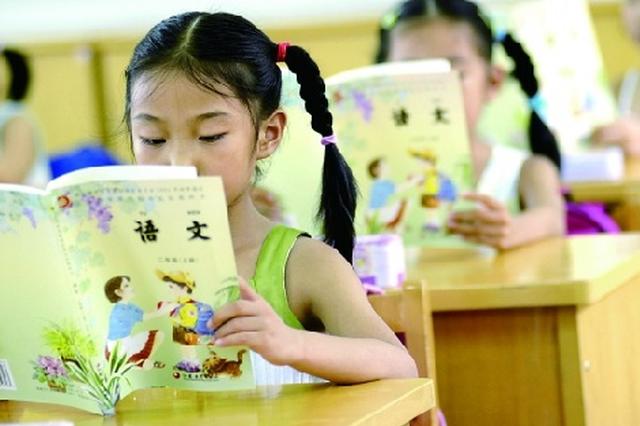 武汉中小学全面推行教材循环使用 10个科目教材纳入