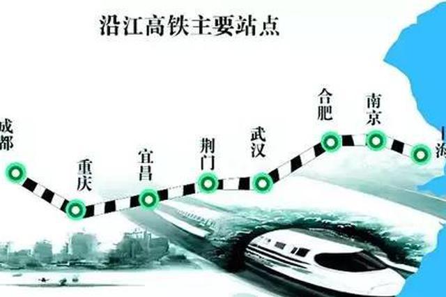 湖北一地又一条重要铁路要开建!预计2025年前建成