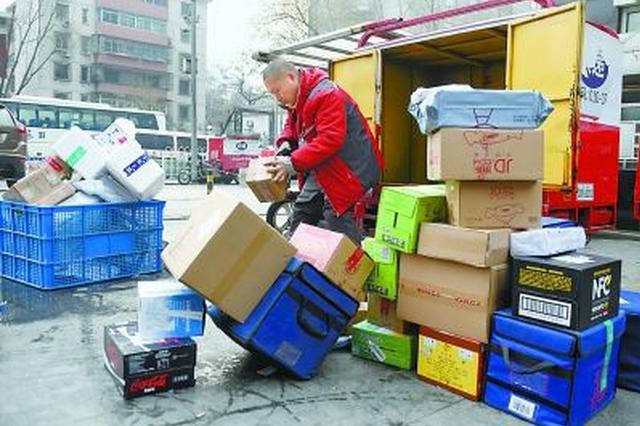 武汉一女子想寄到付件 连跑5个快递点都被拒收