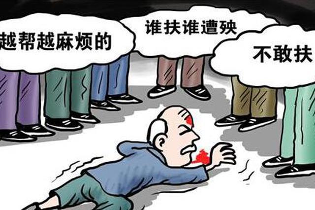路见老人在街头摔倒无人扶 7旬爹爹搀扶8旬爹爹回家